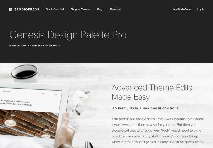 genesis_design_pro